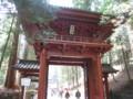 [風景]日光二荒山神社