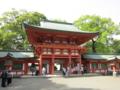 [風景]武蔵一宮氷川神社