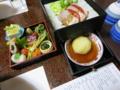 [food]まるいし旅館