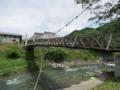 [風景]大出の吊橋