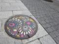 [風景]松本市