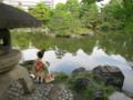 [風景]旧安田庭園