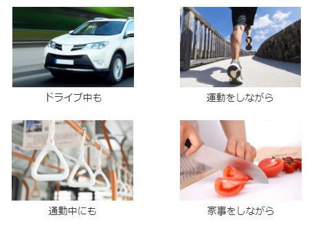 f:id:hsaeki0915:20171226153508p:plain