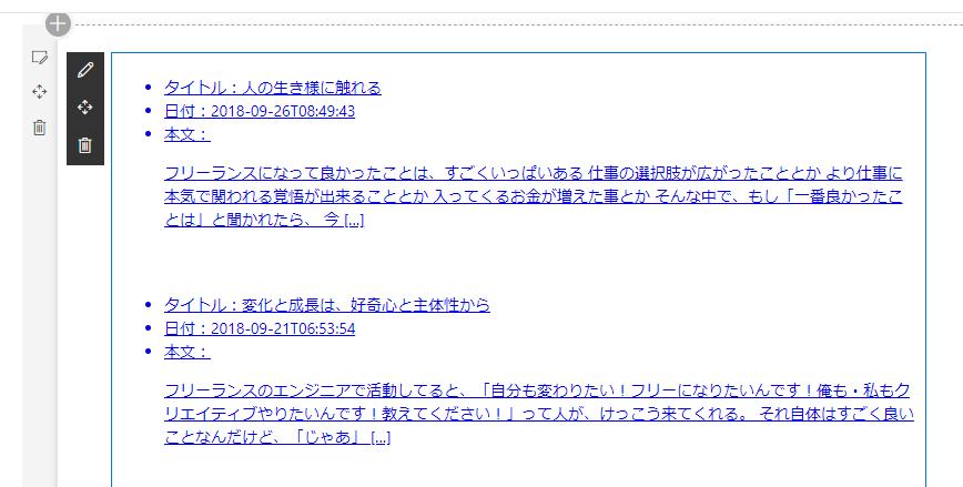 f:id:hsatou_kajitori:20190617145009p:plain