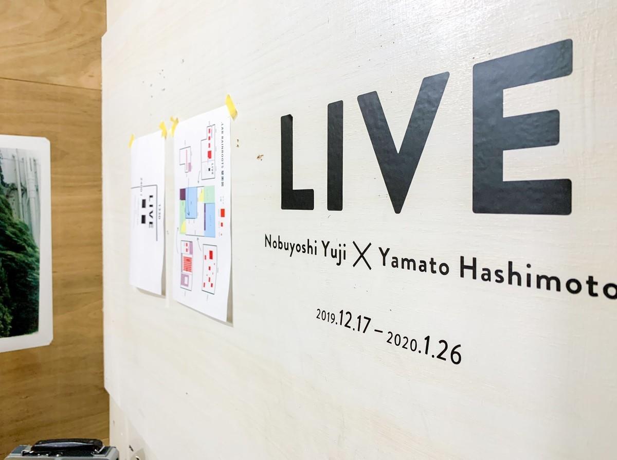 湯地信愛×橋本大和 写真展 LIVE