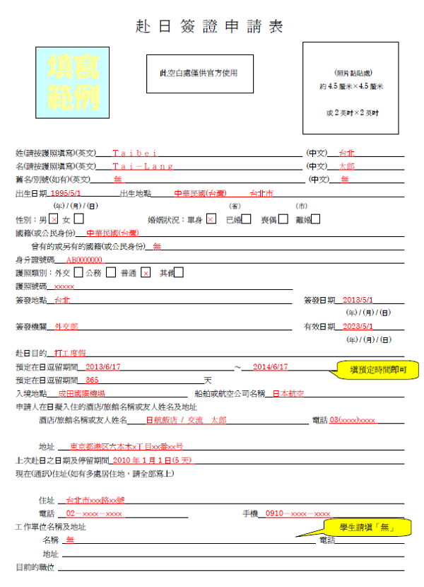 f:id:hsuan-hitomi:20160708210051p:plain