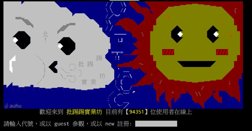 f:id:hsuan-hitomi:20160710122602p:plain
