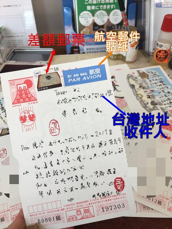 f:id:hsuan-hitomi:20161222105021j:plain