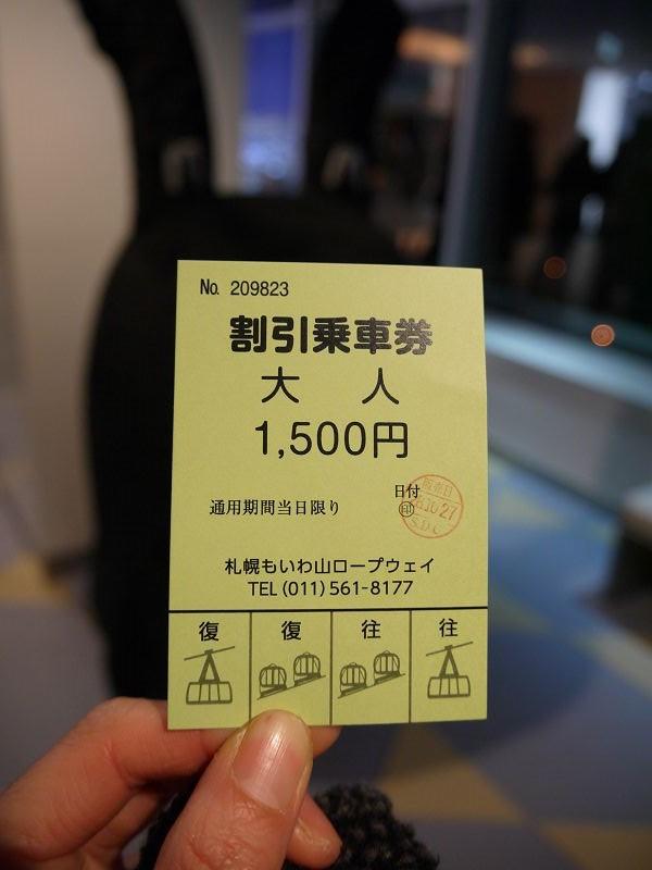 f:id:hsuan-hitomi:20161226220642j:plain
