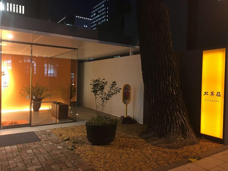 f:id:hsuan-hitomi:20170106195025j:plain
