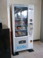 [twitter] ブルボンのお菓子の自販機