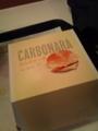 [twitter] アイコンチキンのカルボナーラを食べた。