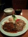 [twitter] 気になってた近所の洋食屋さんにやっと行けた。洋食にご飯に味噌汁