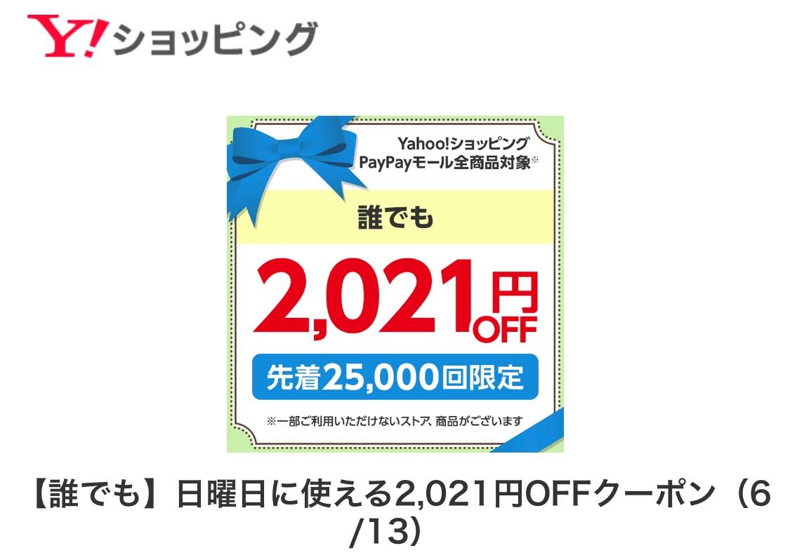 f:id:ht0401003z:20210613021254j:plain
