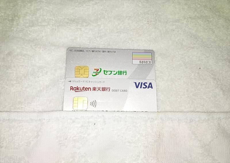 楽天銀行のVISAとセブン銀行のJCBのデビットカード