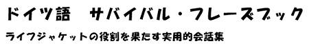 f:id:htatumin:20170119193926j:plain