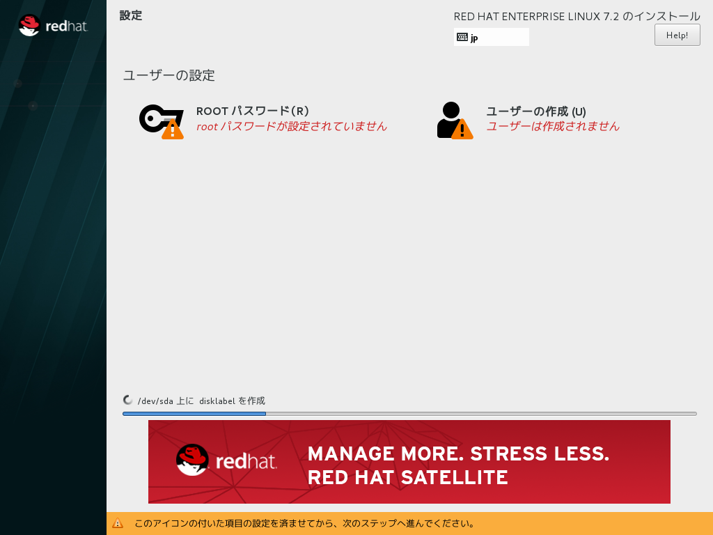 Red Hat Enterprise Linux 7.2 ...