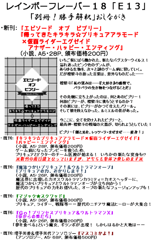 f:id:htbc_proc:20180412124926p:image