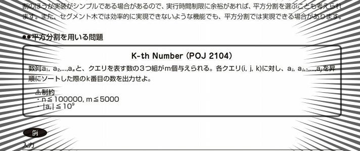 f:id:htkb:20170530205829j:plain