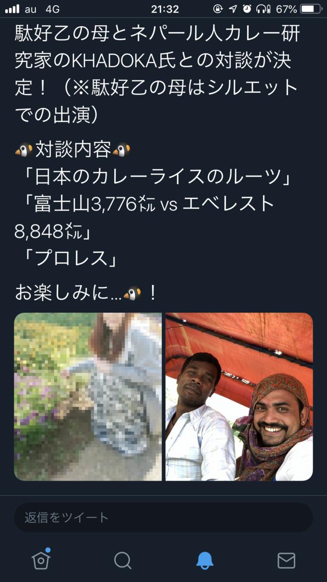 f:id:htkyshp7:20190715212838p:plain