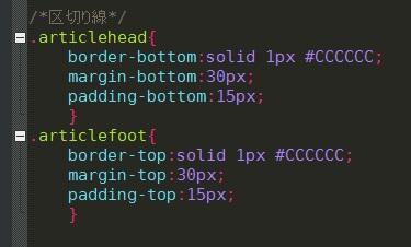 f:id:htmllifehack:20150815114804j:plain