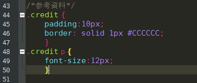 f:id:htmllifehack:20150815134605j:plain