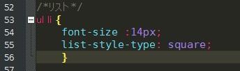 f:id:htmllifehack:20150815173104j:plain