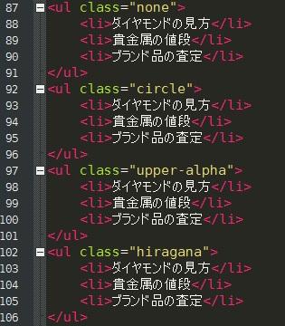 f:id:htmllifehack:20150815181341j:plain