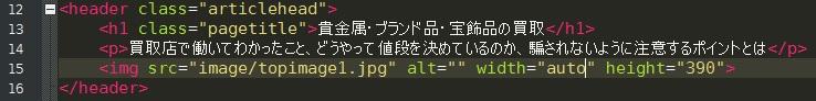 f:id:htmllifehack:20150816195127j:plain