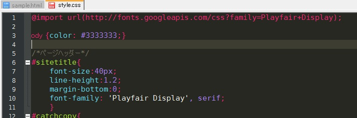 f:id:htmllifehack:20150817130235j:plain
