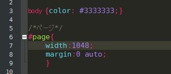 f:id:htmllifehack:20150817150640j:plain