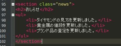 f:id:htmllifehack:20150817153704j:plain