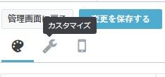 f:id:htmllifehack:20151108220948j:plain