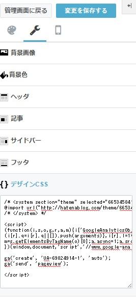 f:id:htmllifehack:20151108221142j:plain
