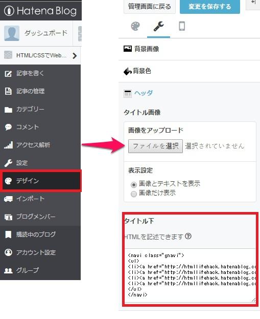 f:id:htmllifehack:20151225120618j:plain