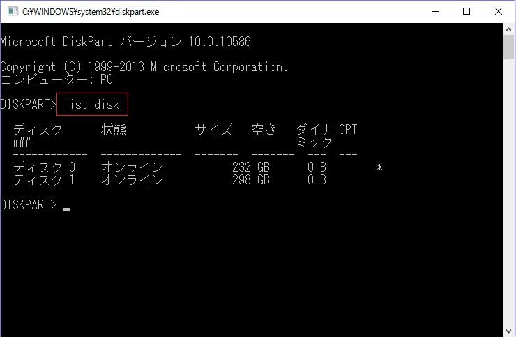f:id:htmllifehack:20160319234800j:plain