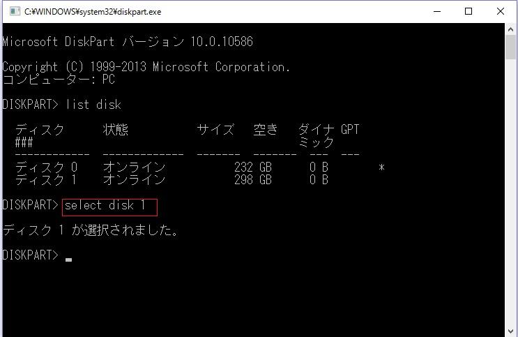 f:id:htmllifehack:20160319235045j:plain