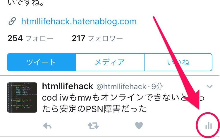 f:id:htmllifehack:20161113225427j:plain