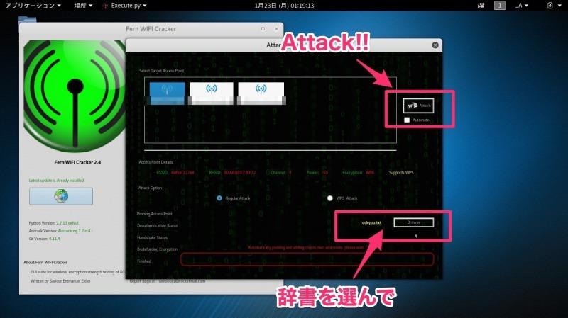 f:id:htmllifehack:20170126145442j:plain
