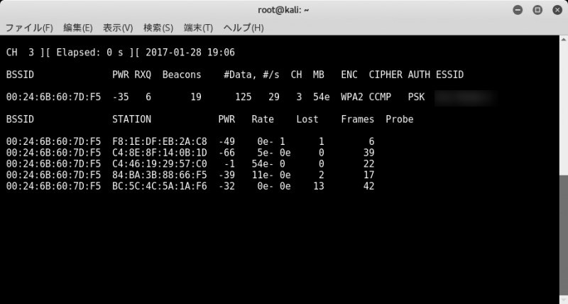 f:id:htmllifehack:20170206163204j:plain