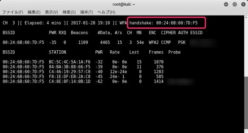 f:id:htmllifehack:20170206171348j:plain