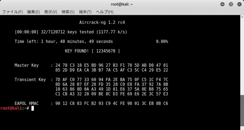 f:id:htmllifehack:20170206173518j:plain