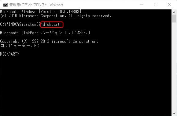 f:id:htmllifehack:20170207014528j:plain