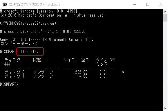 f:id:htmllifehack:20170207014820j:plain