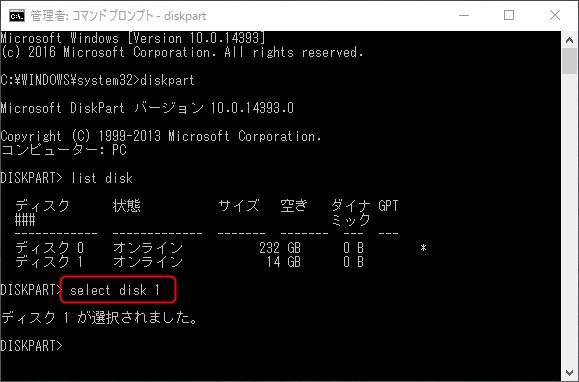 f:id:htmllifehack:20170207015005j:plain