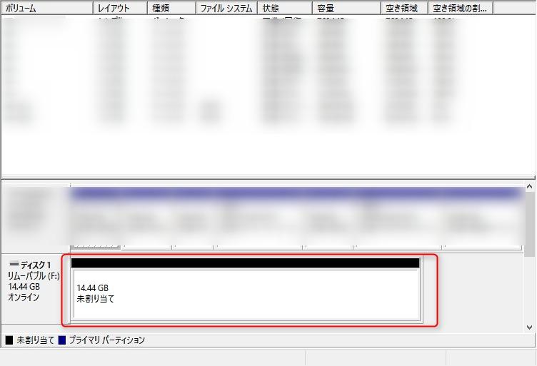 f:id:htmllifehack:20170207015435j:plain