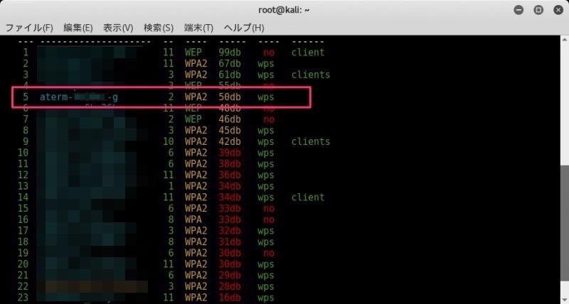 f:id:htmllifehack:20170208214801j:plain