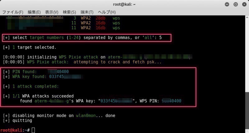 f:id:htmllifehack:20170209131917j:plain