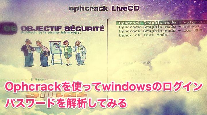 f:id:htmllifehack:20170223201856j:plain