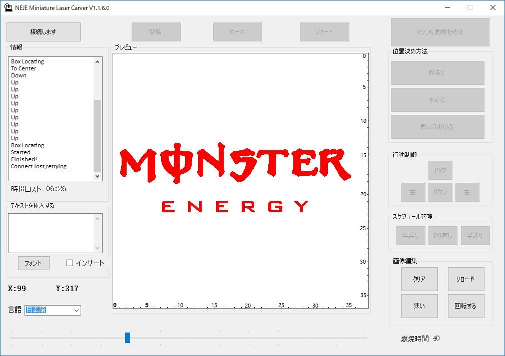 f:id:htmllifehack:20170627005758j:plain